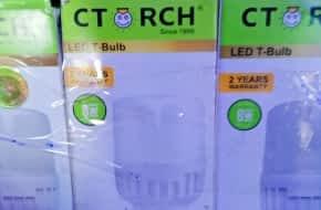 8 watts led  bulb